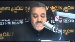 "Mokh El Hadra: ""Jabhia fi wazaret eddekhilia"""