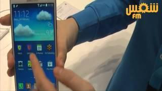 Congrès Mondial du Mobile: Samsung présente ses derniers produits