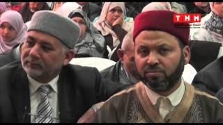الساحلين: ندوة تبحث تأصيل الفكر وترشيد الخطاب في الفكر الإسلامي