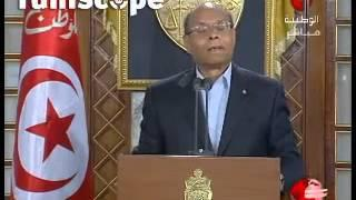 Marzouki : il y a 30 ans, elle a giflé son mari...