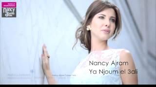Nancy Ajram Ya Njoum El 3ali 2014جديد نانسى عجرم