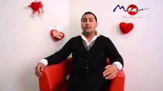 Mfmتحتفل بعيد الحب