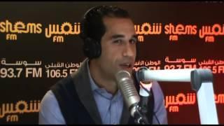 """Sameh Derbali: """"Je ne suis pas estimé à ma juste valeur à l'EST"""""""