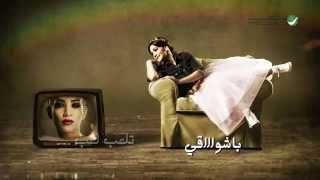 Diana Haddad… Farhet Qalbi - Lyrics | ديانا حداد … فرحة قلبي - بالكلمات
