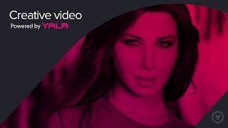 Nancy Ajram - Kan Omri Ashra ( Audio ) /نانسي عجرم - كان عمري عشرة