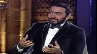رد تامر حسني علي النقاد في برنامج رحلة صعود الحلقة الأولي