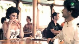 Haifa - Boukra Bfarjik HD Video /هيفا وهبي - بكرا بفرجيك
