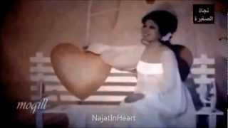 Najat Al Saghira - Fakra -نجاة الصغيرة - فاكرة