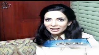 كلام الفنانين عن تامر حسني من برنامج رحلة صعود