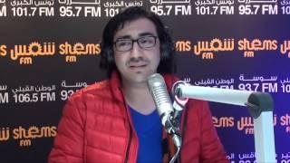 شمس الدين باشا يغنّي لذكرى محمّد