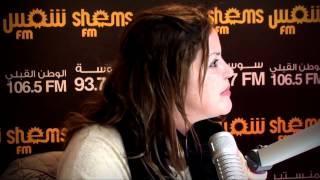 Hend Chaouedh : je me suis trouvé dans le livre noir après avoir refusé la proposition de Marzouki