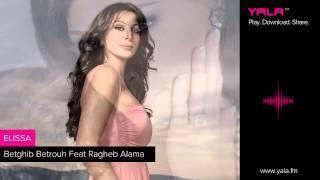 Elissa - Betghib Betrouh Feat Ragheb Alama ( Audio ) /بتغيب بتروح فيت راغب علامة