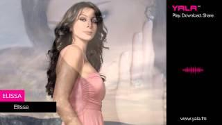 Elissa - Elissa ( Audio ) /اليسا - اليسا