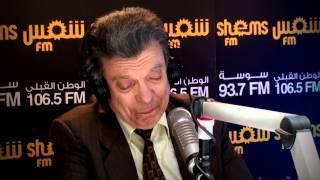 Les larmes de Chedli Ben Slimane enévoquant Hamdi Meddeb