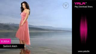 Elissa - Salimli Aleh ( Audio ) /اليسا - سلملى عليه