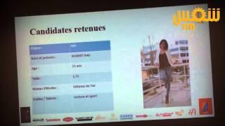 ندوة صحفية لمسابقة ملكة جمال  تونس 2014