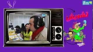ياسين كريم يحاكم عماد عزيز بتهمة.... IFM100.6