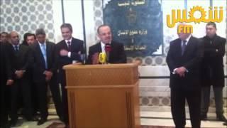 """Samir Dilou: """"votre nouveau ministre est meilleur que son précédent  """""""