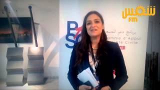 Tunis : coup d'envoi du programme de la société civile