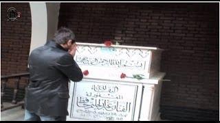 زيارة تامر حسني لمنزل عبد الحليم حافظ من برنامج رحلة صعود H.D