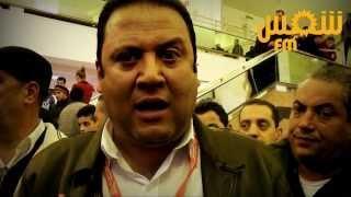 Les agents de Tunisair protestent suiteà la suspension de leur collègue