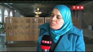 أمام المجلس الوطني التأسيسي: العاملون في إذاعة صراحة أف أم يطالبون بتسوية وضعيتها