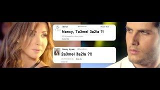 Nancy Ajram - Aamel Aekla (Official Clip) New /نانسي عجرم - أعمل عاقلة