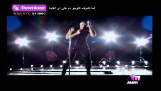 خالد سليم - أدعي عليك