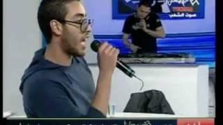 Hamzaoui Med Amine - Sur Hannibal TV
