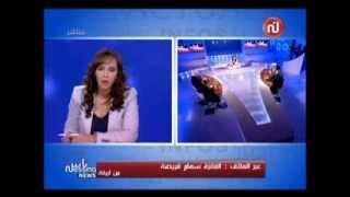 الإعلان عن الفائزين في لعبة حريم السلطان على نسمة