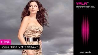 Elissa - Jouwa El Roh Feat Fadl Shaker ( Audio ) /اليسا -  جوا الروح فيت فضل شاكر