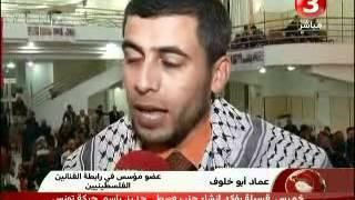 أمسية موسيقية من غزة المحاصرة في صفاقس
