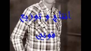 عمر بن رمضان 2013 - بعد الفراق