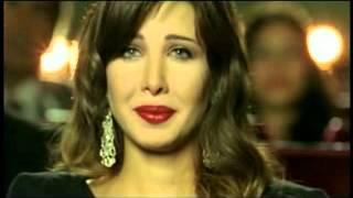 Nancy Ajram - Fi Hagat (Official Clip) /نانسي عجرم -  في حاجات