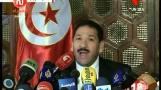 كلمة وزيــر الداخلية السيد لطفي بن جـــدو حول الإرهابيين الذين قتلوا في عملية رواد
