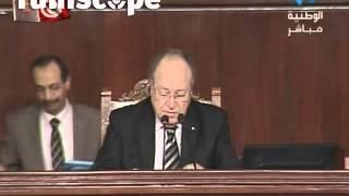 Le vote des députés et la joie de Mehdi Jomaa