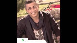 Omar Alabdallat… Ya Senin Ergaae | عمر العبداللات  … يا سنين ارجعي