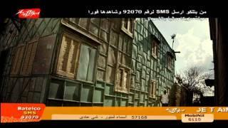 تامر حسني - حضن الغريب