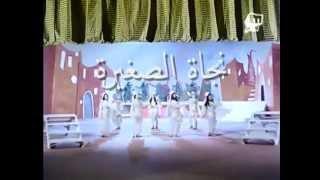 Najat Al Saghira - HD ~  (نجاة الصغيرة - أما براوة  ~ (جودة عالية