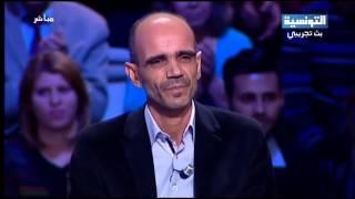 ميساء الماجري  : حومــــاني  كلام الناس - Klem Ennes