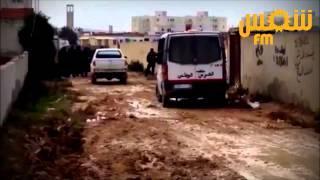 رواد : الطريق المؤدية لمنزل الإرهابيين