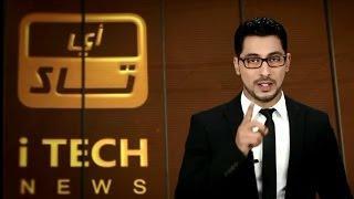 I Tech Ep16 07/03/2014
