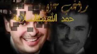 best of ra'3eb alamah 5