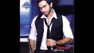 Erg3aly - Tamer Hosny /ارجعلي تامر حسني