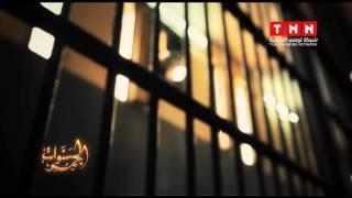 سنوات الجمر : محمد بولعابي
