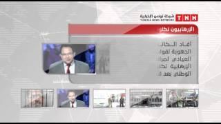 أخبار اليوم (س 14 ) - 2014/02/16