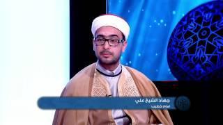 Islamouna  Episode 02  Partie01  -اسلامنا