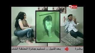 هيفاء وهبي كاميرة خفية 2013 - Haifa Wahbe Caméra Cachée 2013- Partie 2