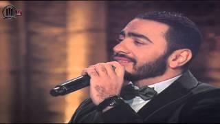 اغنية يا سلام عليك بصوت تامر حسني / Tamer Hosny - ya salam 3lek