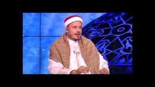 Islamouna Episode 01 - Partie 03 -اسلامنا